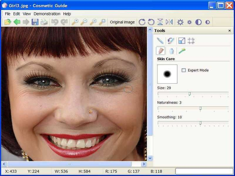 cosmetic_guide_interface