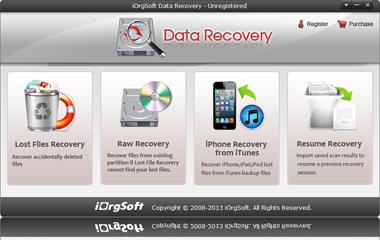 iorgsoft_data_recovery