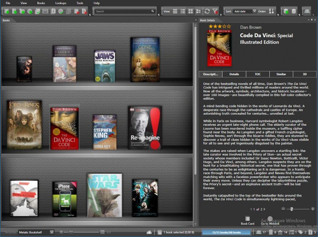 Free Alfa eBooks Manager (100% discount) | SharewareOnSale
